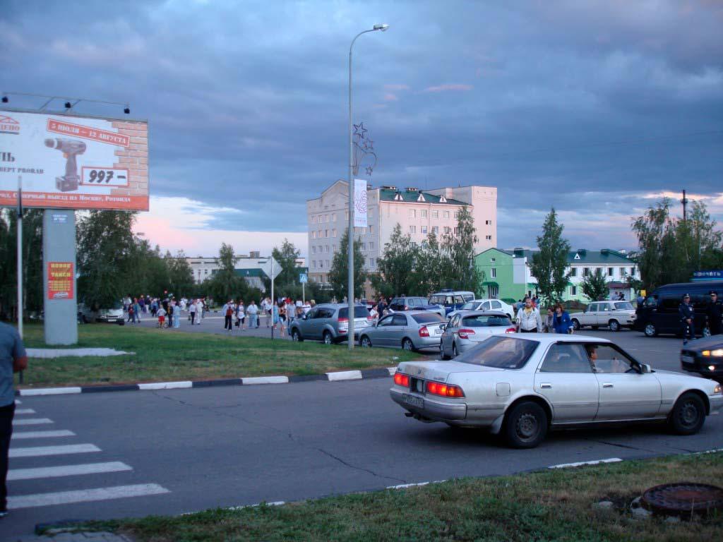 чат знакомства белгородская обл губкин