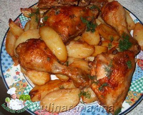 Картошка с куриной голенью в духовке рецепт пошагово