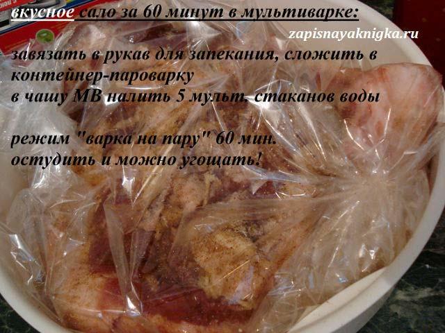 Как солить шпик рецепт с пошагово